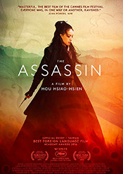 cine club assassin