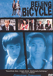 cine club beijin bicycle
