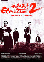 cine club election 2