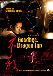 cine club goodbye dragon inn