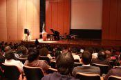 """Presentación del libro """"El Cuerpo en Colombia, estado del arte Cuerpo y Subjetividad"""""""