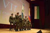 Celebración del aniversario de la Dirección de Protección de la Policía Nacional