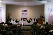 Asociación Colombiana de Universidades (Ascún)